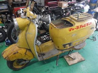 DSCF0455.JPG