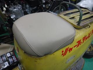 DSCF0483.JPG