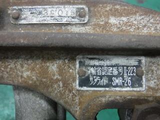 DSCF0595.JPG