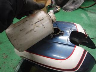 DSCF0703.JPG