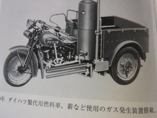 DSCF0913.JPG