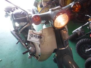 DSCF1090.JPG
