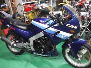 DSCF1126.JPG