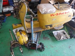 DSCF1541.JPG