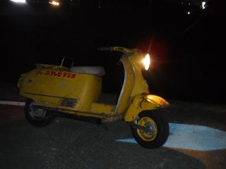 DSCF2200.JPG