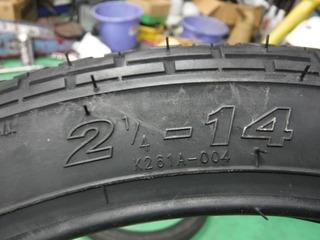 DSCF2271.JPG