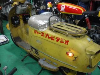 DSCF3153.JPG