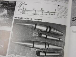DSCF4123.JPG