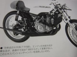 DSCF4124.JPG