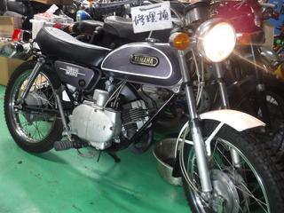 DSCF5412.JPG