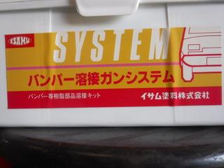 DSCF5533.JPG