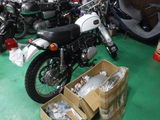 DSCF5670.JPG