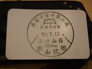 DSCF5839.JPG