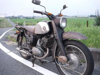 DSCF6250.JPG