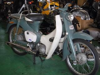 DSCF6296.JPG