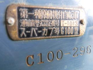 DSCF6790.JPG