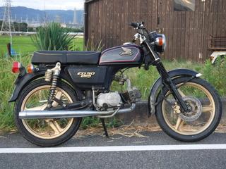 DSCF7327.JPG