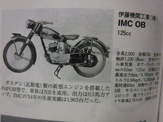 DSCF8022.JPG