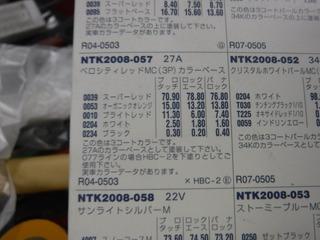 DSCF8701.JPG