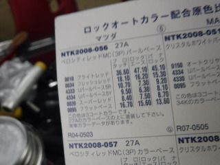 DSCF8703.JPG