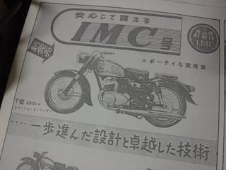 DSCF8748.JPG