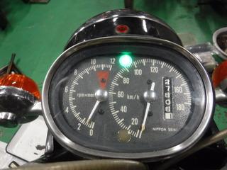 DSCF9092.JPG