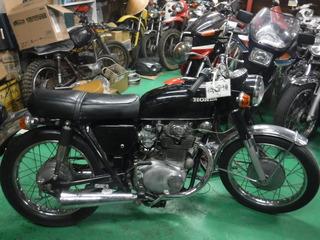 DSCF9094.JPG