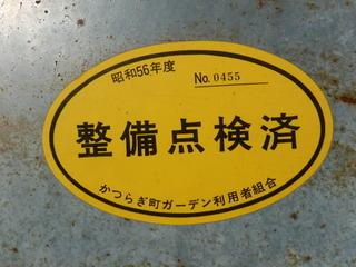 DSCF9333.JPG