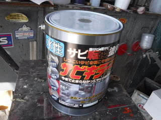 DSCF9504.JPG