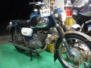 DSCF9686.JPG