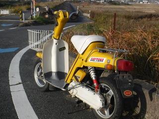 DSCF9711.JPG