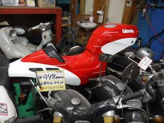 DSCF9765.JPG