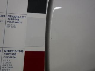 DSCF9941.JPG