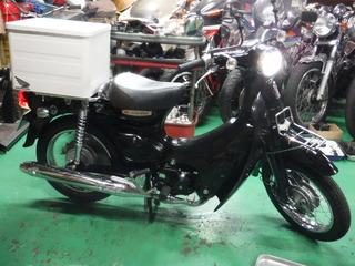 DSCF9949.JPG