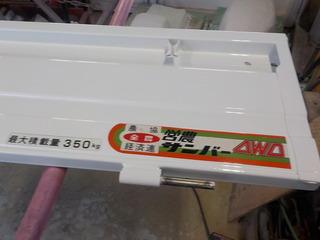 DSCN1961.JPG