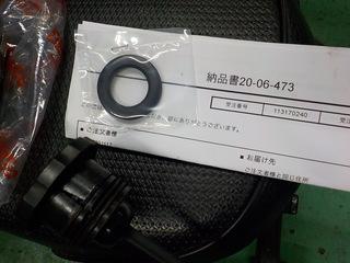DSCN2661.JPG
