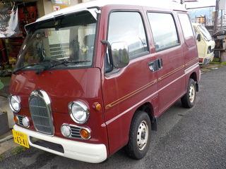 DSCN3700.JPG