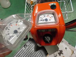 DSCN5070.JPG