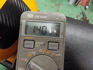 DSCN5571.JPG