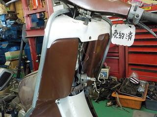 DSCN7012.JPG