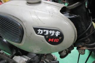 IMG_1373.JPG
